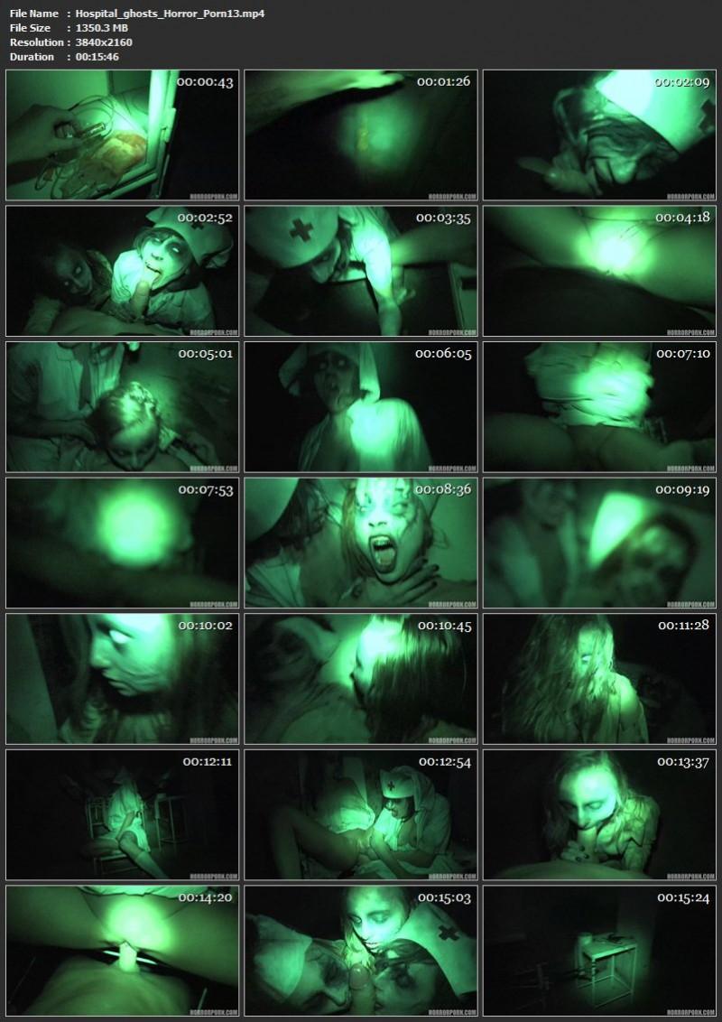 Hospital ghosts – Horror Porn 13. Horrorporn.com (1350 Mb)
