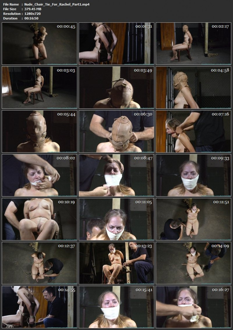 Nude Chair Tie For Rachel. Futilestruggles.com (1570 Mb)